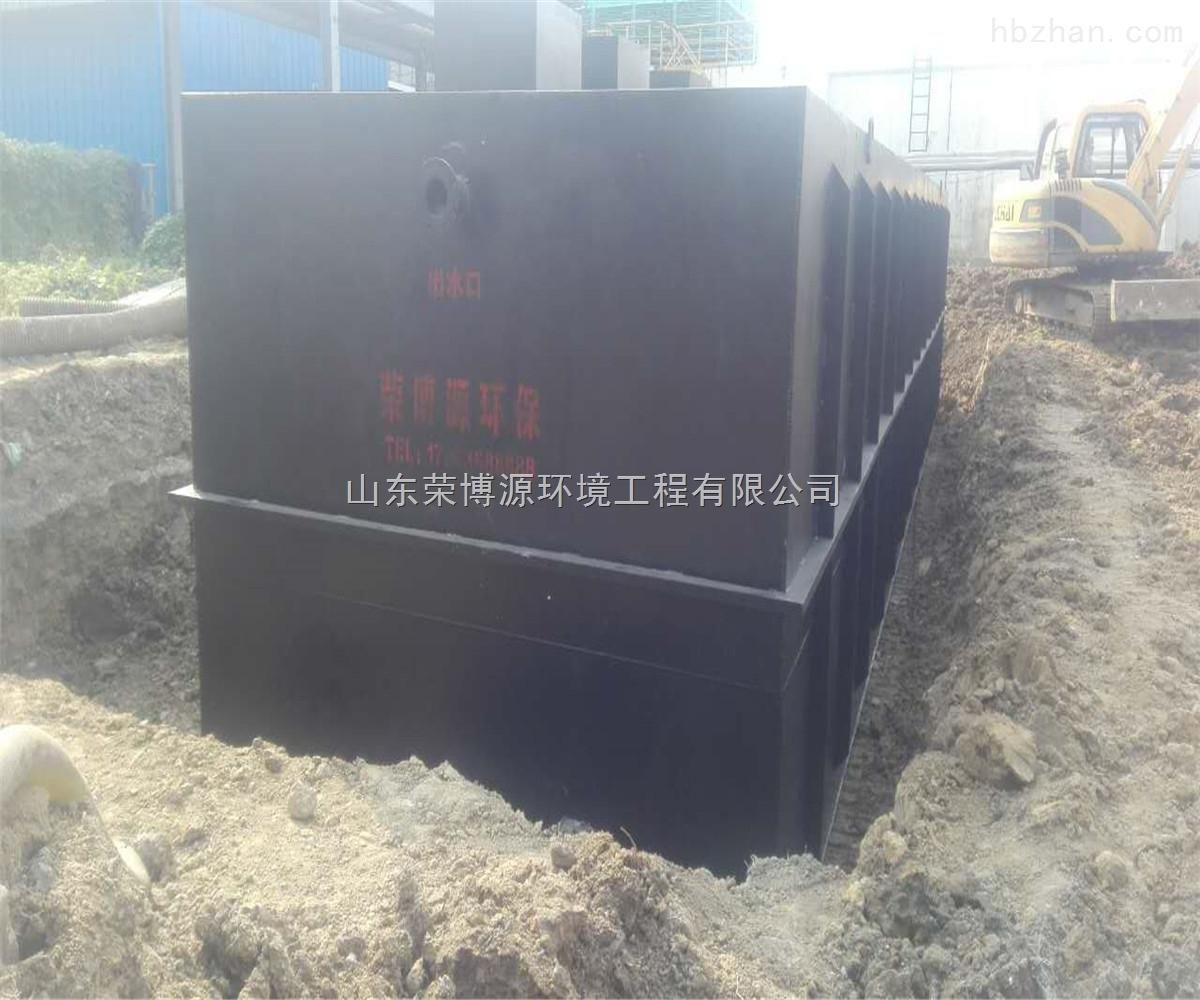 农村生活污水处理设备一体化地埋式型号价格