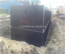 RBA农村生活污水处理设备一体化地埋式型号价格