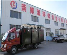 RBA荣博源屠宰污水处理设备价格低廉质量可靠
