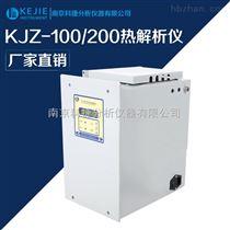 全自動熱解析儀 全自動熱解析儀價格