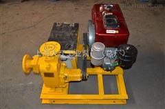 ZWC100-80-80上海水泵-ZWC型柴油机自吸泵