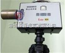 CCZ20礦用粉塵采樣器/大流量采樣器