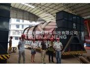 新型鍋爐尾氣利用印染汙泥烘幹機