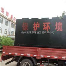 RBA一体化红薯马铃薯污水处理设备