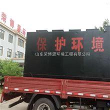 RBA乡镇医院污水处理使用地埋式一体化设备