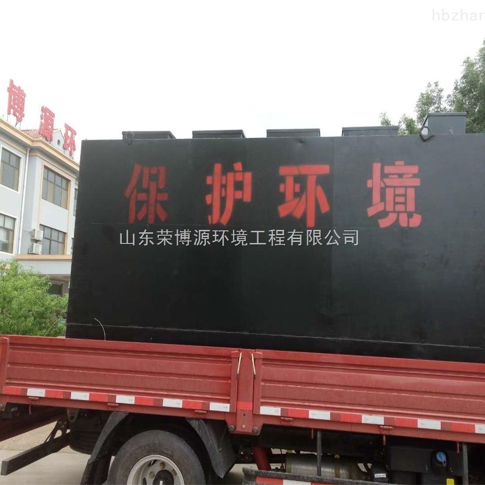 地埋式一体化污水处理设备供应商