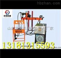 150型全液压钻机