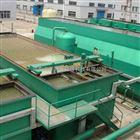 滄州--鋼鐵廠汙水處理設備