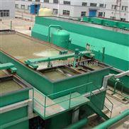 长沙--纺织长废水处理设备