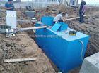 廊坊化粪池水处理设备