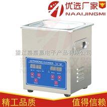 甘肃玉门实验室超声波清洗机