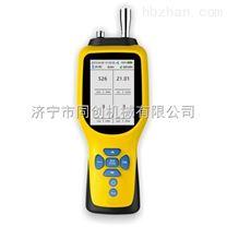泵吸式一氧化氮檢測儀 一氧化氮氣體報警儀