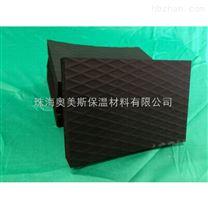 阻燃橡塑保溫材料 華美橡塑保溫板