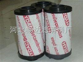 0030D010BN/HC0030D010BN/HC贺德克滤芯