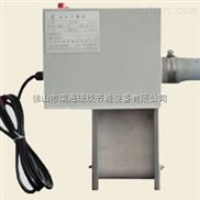 加工中心专用带式油水分离机/除油机/刮油机