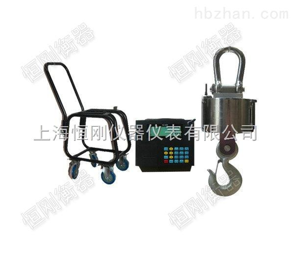 直视耐高温电子吊秤 防爆工业无线吊磅秤
