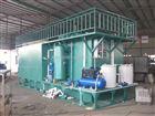 武汉----食品废水处理成套设备