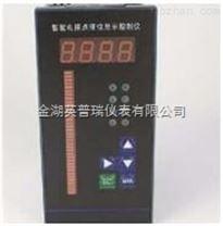 智能电接点液位显示控制仪生产厂家
