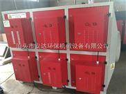 低温等离子空气净化器在治理方面的优势