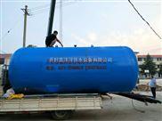 驰骋二十吨无塔供水设备