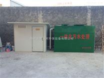 陕西医院污水处理一体化设备