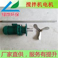 水處理加藥攪拌機/三葉漿式攪拌設備
