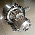 集尘设备专用高压漩涡鼓风机价格