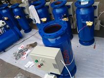 全自动直通反冲洗过滤器除污器