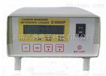 Z-500XP泵吸式一氧化碳檢測儀