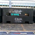 通辽2吨铸铁砝码价格/2000kg平板型砝码出租/出售