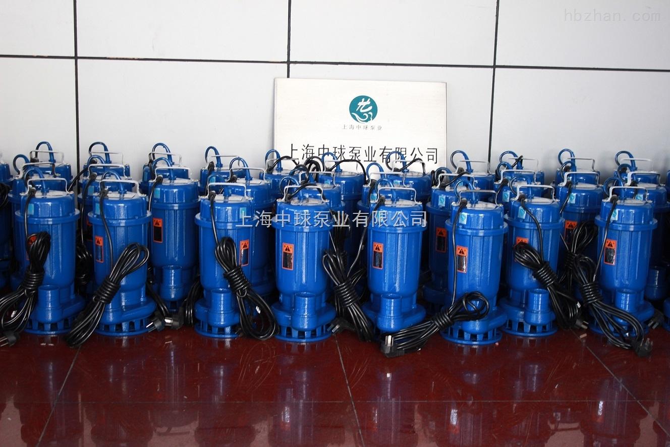 50WQD18-15-1.5单相潜水排污泵