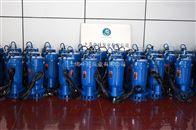 50WQD18-15-1.550WQD18-15-1.5单相潜水排污泵
