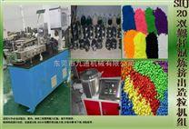 天津实验室塑料成型机