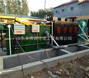 废水预处理过滤设备活性炭石英砂机械过滤器