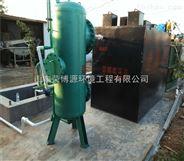 活性炭过滤器价格 工业污水深度处理设备