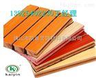 木质吸音板厂家防火吸音板价格