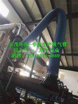 河北2米壁挂式吸气臂/悬空吸气臂