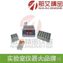 杭州幹式恒溫器雙模塊,恒溫幹浴器生產廠家