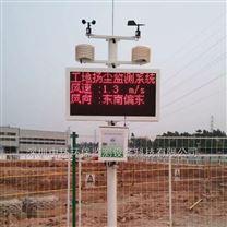 贵州垃圾场扬尘噪声在线监测设备厂家包邮
