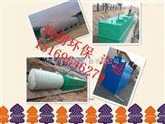 农村污水处理装置零排放