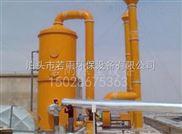 ZTC型锅炉布袋除尘器