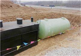 MBR膜地埋式一體化污水處理設備