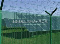 光伏太阳能电站围栏