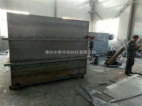 ZT-10安徽省黄山市污水处理设备