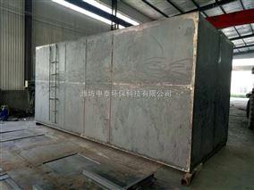 安徽省六安市生活污水处理一体化设备