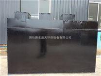 济宁屠宰场废水处理一体化设备