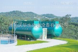 一体化污水/雨水预制泵站