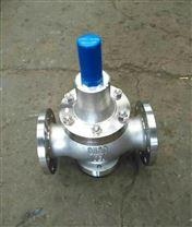 Y42W不鏽鋼蒸汽減壓閥
