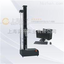 單臂式萬能壓縮試驗機負荷5KN以下價格