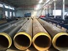 供热管道用聚乙烯外护套聚氨酯保温管厂家价格